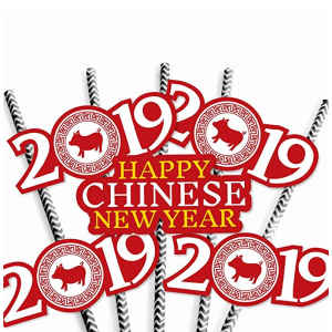 Chinese New Year - Paper Straw Decor - 2019 Year of The Pig Party Striped Decorative Straws - Set