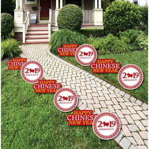 Chinese New Year - Pig Lawn Decorations - Outdoor 2019 Year of The Pig Yard Decorations - 10 Piece