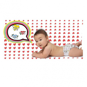 $30 Off 1st Diaper Bundle  @ The Honest Company