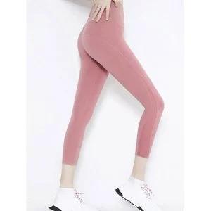 ANDAR [OSNP-00214] ATY Fail Pink