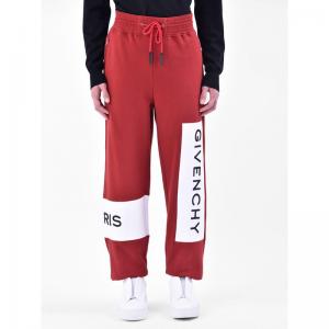 GIVENCHY Logo bands cotton sweatpants