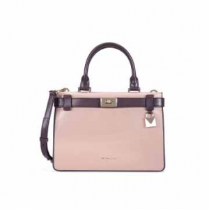 MICHAEL KORS Tatiana Small Leather Satchel- Pink/Purple
