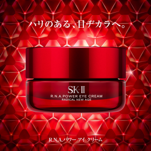 SK-II R.N.A. Power Eye Cream, 0.4 Ounce @ Amazon