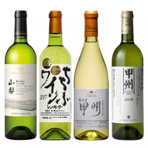 日本ワインコンクール2018受賞甲州飲み比べ4本セット / グランポレール・秩父ワイン・勝沼醸造・盛田甲州ワイナリー