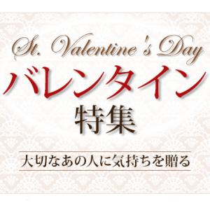 バレンタインお花&チョコレート プレゼントセット|イイハナ