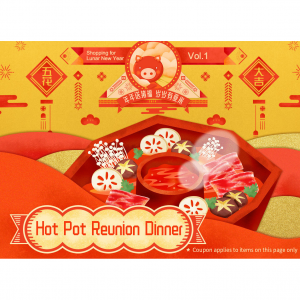 Up to $10 off or up to 40% off select Hot Pot Reunion Dinner @ Yamibuy