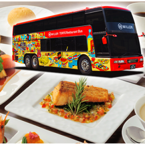 レストランバスで行く旬を食する旅|ウィラートラベル
