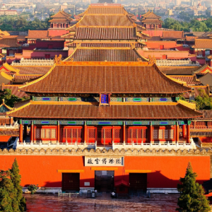 From $471 Chicago to Beijing Round Trip Nonstop Airfare Sale @ Skyscanner