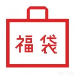 2019 美妆福袋 - 大惊喜