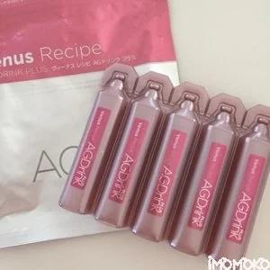 AXXZIA Venus Recipe 晓姿AG抗糖口服液加强版