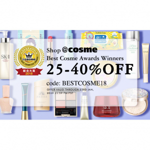 25-40% Off Best Cosme Awards Winners @ iMOMOKO