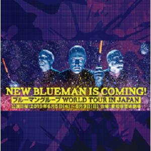 Blue Man Group in Japan