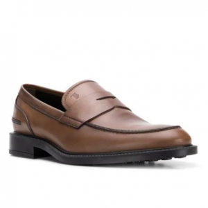 efe94550f7b Men's Designer Clothing, Shoes and More on Sale, Tod's, Nike, Neil ...