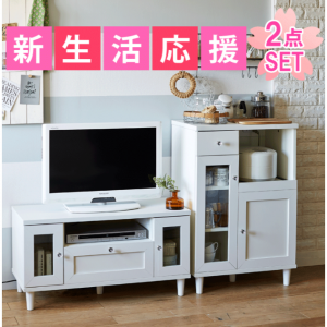 テレビ台の家具・インテリアセットが24,990円~ 生活雑貨