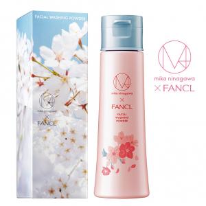★FANCL★桜の花たちに春の予感 洗顔パウダー 華やかな特別デザイン