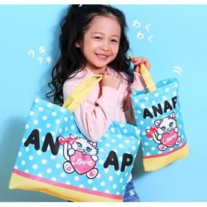 通園、通学が楽しくなるような可愛いグッズが登場!|ANAP オンラインショップ