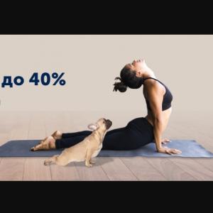 ЗОЖ-скидки до 40% @ Ozon