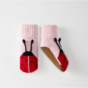 Sweaterknit Booties In Organic Cotton