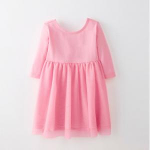 Dreamy Dress In Soft Tulle