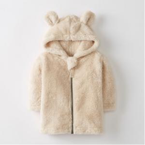 Snuggly Marshmallow Bear Jacket