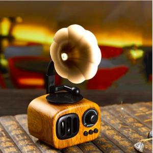 Retro Bluetooth Gramophone Speaker