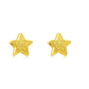 999.9 Gold Star Earrings