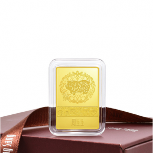 Chinese Gifting Collection 'Collectable' 999.9 Gold Lucky Coin