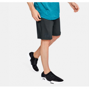 UA MK-1 Men's Shorts