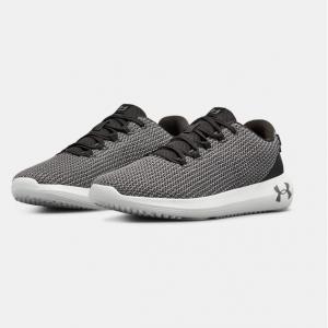 UA Ripple Men's Sportstyle Shoes