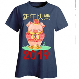 Funny New Year - 2019 - Cheers Toast Celebration Humor - Ladies T-Shirt from $21.99
