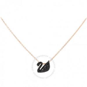 Jomashop - 27% OFF SWAROVSKI Iconic Swan Small Pendant - Extrabux 74aad6f1123