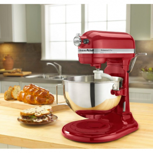 $300 off KitchenAid - KV25G0XSL Professional 500 Series Stand Mixer - Silver, 2 colors @ Best Buy