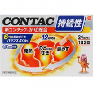 グラクソ・スミスクライン 新コンタックかぜ総合 24P  【指定第2類医薬品】