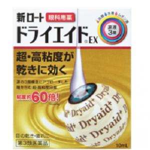 ロート製薬 新ロートドライエイドEX 10ml  【第3類医薬品】