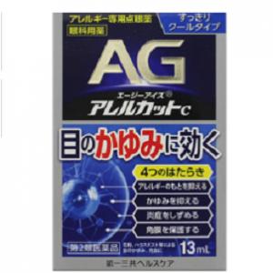 第一三共ヘルスケア エージーアイズアレルカットC 13ml  【第2類医薬品】