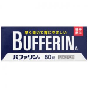 ライオン バファリンA 80錠  【指定第2類医薬品】