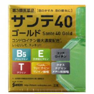 参天製薬 サンテ40ゴールド 12ml  【第3類医薬品】