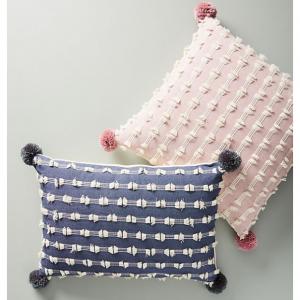 Textured Mareika Pillow