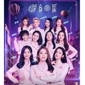 2019火箭少女101飞行演唱会-Light·BEIJING 门票预订 @ 永乐票务