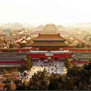 San Diego to Beijing China RT Airfares @Skyscanner
