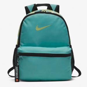Kids' Backpack (Mini) Nike Brasilia Just Do It