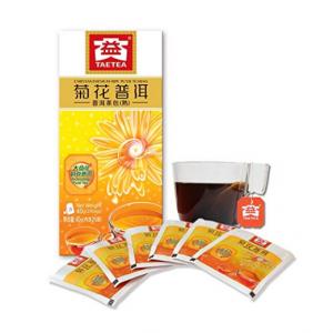 TAETEA Tea Baggs PU'ER Ripe TEA (chrysanthemum) Organic Black Tea 25 Bags(1.6 grams per serving)