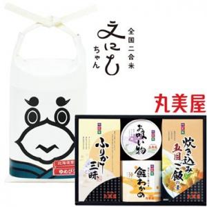 北海道産ゆめぴりか(300g×4個)+丸美屋 吟匠庵