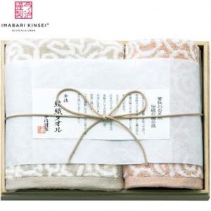 今治謹製 紋織タオルギフト(フェイスタオル1、ウォッシュタオル1)