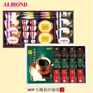 アマンド焼き菓子+UCC有機栽培珈琲[ALM-25+YIK-G]