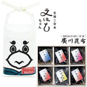 北海道産ゆめぴりか(300g×4個)+廣川昆布 塩昆布・佃煮6品詰合せ