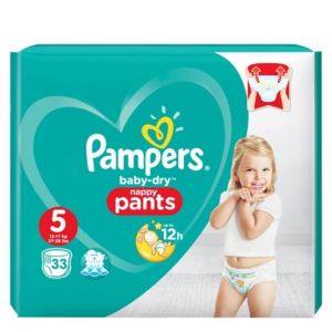 Nappy Pants@ Boots