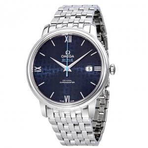 $200 off OMEGA De Ville Prestige Orbis Automatic Men's Watch @ JomaShop.com