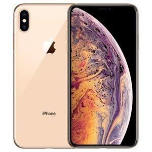 京东 史低价:iPhone XS Max 64GB 大屏旗舰