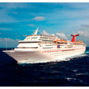 Carnival Cruise Inspiration 4 night Mexico Cruise, Recommended for 1st Timers @Expedia